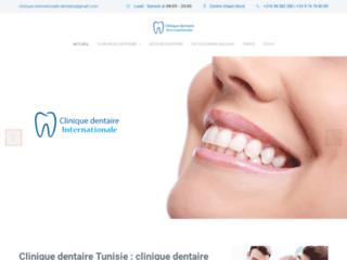 Détails : Clinique dentaire internationale