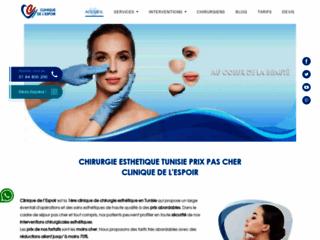 Clinique de L'espoir : Clinique médicale privée à Tunis