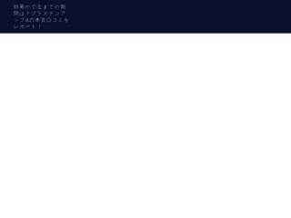 Détails : Agence de voyage la Réunion