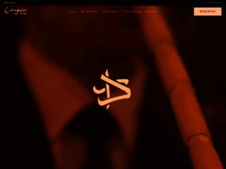 restaurant Comptoir Marrakech