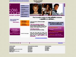 Détails : Côté Cours soutien scolaire