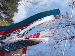 Cours Japon Toulouse : Apprendre leJjaponais, activités et formations interculturelles