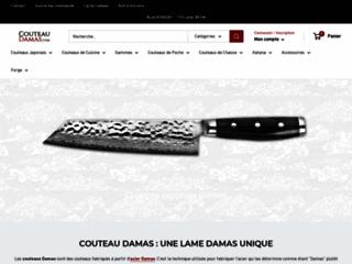 Détails : Couteau-Damas | Boutique en ligne de couteaux en acier Damas