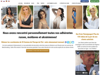 Site de Rencontre Femme Russe et femme Ukrainienne  - Agence Matrimoniale CQMI CA