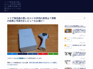 CupPlante, Kit, Box et Carte Cadeau