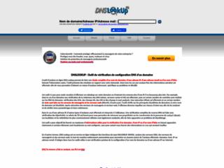 Service gratuit d'audit complet de parametre de domaine