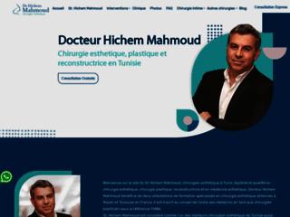 Détails : Dr Hichem Mahmoud