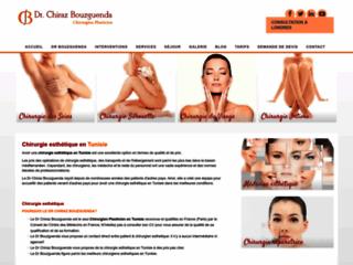 Détails : Chirurgie esthétique et plastique en Tunisie | Dr Bouzguenda Chiraz