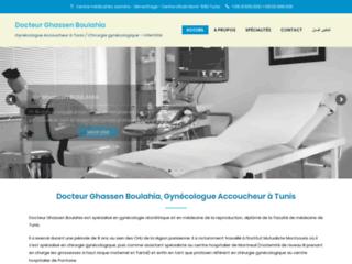 Détails : gynécologue tunis