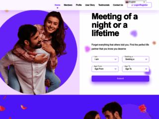 Edesirs, un site de rencontre en ligne avec inscription gratuite