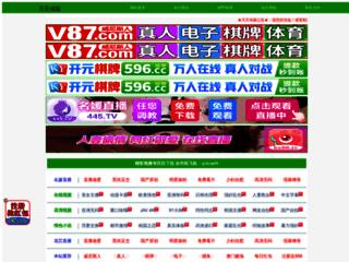 FIchebook