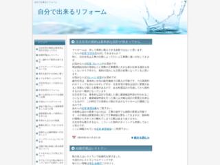 Détails : Formation java en ligne