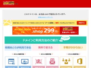 Forzamoto.com