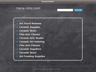 Détails : Hana isho, la boutique Ikebana