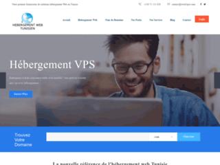 Détails : Hébergement Web Tunisien, hébergement de site web en Tunisie