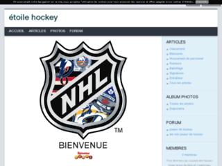 Etoile hockey