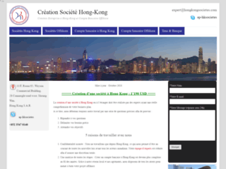 création société offshore à Hong Kong