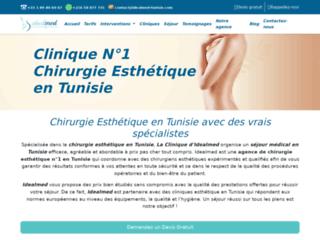 Gynécomastie Tunisie : 8 bonnes raisons d'opter pour une gynécomastie en Tunisie !