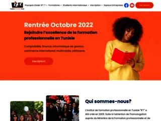 IFT : Centre de formation professionnelle en Tunisie