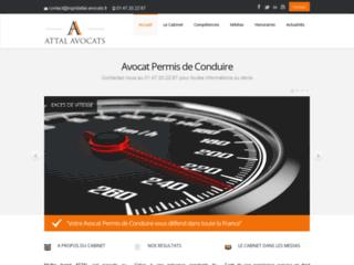 Détails : Vos droits en quelques clics avec Ingrid Attal