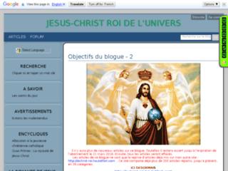 Jésus-Christ roi de l'univers