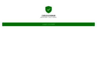 Détails : Jeux de zombies