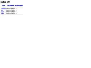 Julien Galland Consultant SEO Lyon