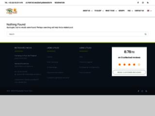 Détails : Le Pont de Mazérat