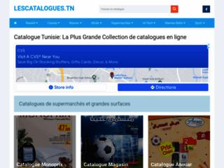 Annonces immobiliers et autos occasions en Tunisie<