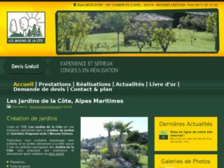 Les Jardins de la Côte, Mouans-Sartoux