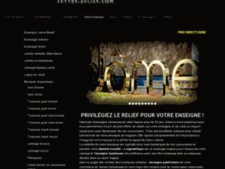 Détails : Lettre Relief, entreprise experte en fabrication d'enseignes lumineuses