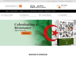 Détails : Librairie Boutique Musulmane