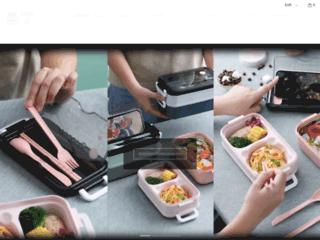 Lunch & Co : le point d'achat en ligne des sacs isothermes