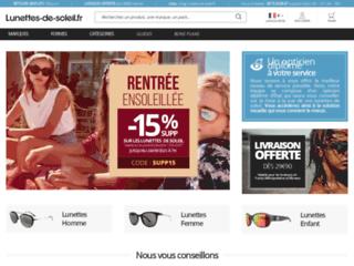 Détails : Lunettes de soleil sport, lifestyle et mode urbaine
