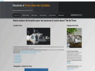 Détails : La maison de Loutra, louez une maison paysanne en Grèce