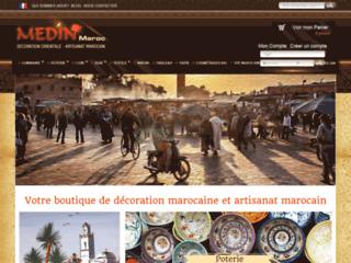 Détails : artisanat marocain, décoration marocaine