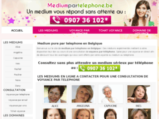 Détails : Medium par telephone