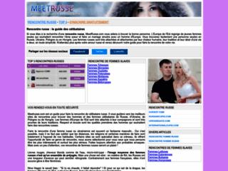Site de rencontre russe trouvez votre moitié sur internet