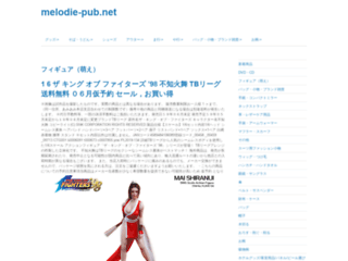 http://www.melodie-pub.net/