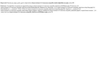Détails : Mesozon, Mesoterapia, Estetico