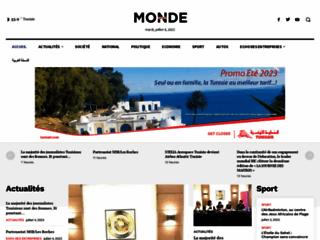 Monde News : Actualités internationales et dernières news en Tunisie