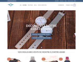Montre-arabe.com : des montres arabes de qualité
