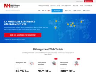 Service premium d'hébergement web en Tunisie