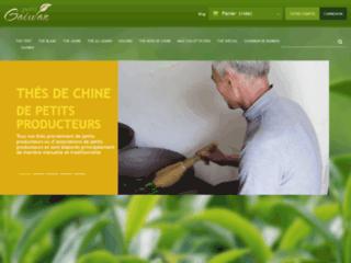 Détails : Petit Gaiwan thé de Chine