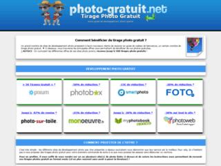 Comment développer ses photos gratuitement ?