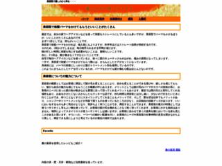 Détails : Accessoires piscine et SPA