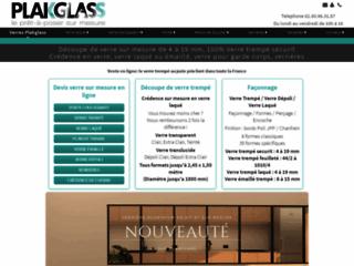 Détails : Crédence en verre pour la cuisine
