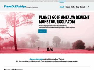 Détails : Le golf en vacances, pourquoi pas en Turquie ?