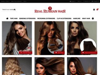 Détails : Extensions de cheveux