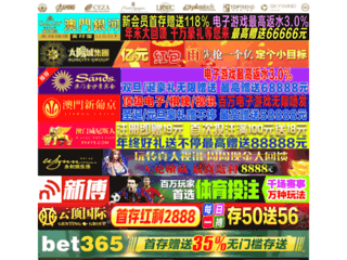 Détails : Logiciel de bureau et webservices pour redshop